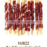 Dental Stick Beef Wrapped Rawhide Chew Dry Pet Snack Dry Dog Food Dog Treat Dog Chews Dog Training Treat Pet Snack