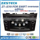 china factory Professional car audio for suzuki swift with car antenna gps auto dvd tv bluetooth