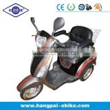2014 new electric passenger tricycle, electric mobility scooter, three wheel scooter for adults (HP-E130)