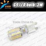 Factory Price High Quality Epistar LED Chip 64SMD 2014 3W G9 LED bulb 220V High Voltage Corn Bulb G9 LED Lamps