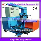 PLC Control Fully Auto PP PET Strap packing Winder Machine without manual power for PP PE PET packing band strap
