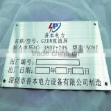 High quality etching and fill color aluminium nameplate, aluminum office door nameplate,
