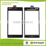 Ensure New Original Quality Replacement Digitizer For Sony Xperia M C1904 C1905