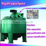 bamboo pulp making machine, high speed D-type hydrapulper Stock For Sale. After sales service provided.