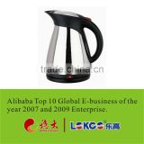 1.7L Stainless Steel Electric Kettle with Tray Set Best Small Electric Tea Kettle LG-826D