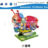(HD-1180509)Lovely Bee Cheap Amusement Park Rides for Sale