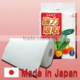 Kitchen cleaning products Kitchen Roll Towel made in japan