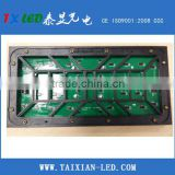 P10 led module outdoor full color advertising led display screen with display control card and power supplies