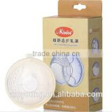 Wholesale bpa free mother nipple cover shells,silicone breast shell,comfortable breast milk shell