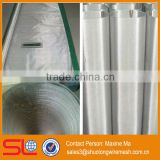 factory supply 99.98% battery nickel mesh,fly screen wire mesh ,nickel mesh screen(BV certification )