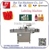 Shanghai manufacturer High efficiency labeling machine ,round bottle labeling machine,labeling machine for glass bottle price