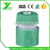quick garden hose adaptor for PVC garden hose