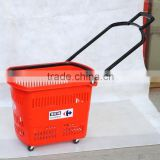 Plastic shopping basket with wheels,Supermarket plastic laundry basket,rolling shopping basket with castor