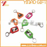 Customs Design Silicone Rubber Souvenir Photo Frame Keychain, Wholesale Silicone Keychain