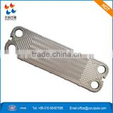 Stainless steel plate and EPDM/NBR gasket for heat exchanger, APV H17 replacement heat exchanger