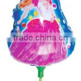 WABAO balloon-sweet doll