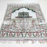 woven islamic prayer mat muslim prayer carpet