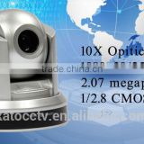 1080P full hd USB PTZ Video Conferencing Equipment Online Meetings and Video Conferencing