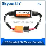 H7 Led Canbus Error Free New Product For Car Led Headlight                                                                         Quality Choice