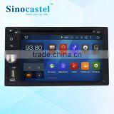Universal GPS Navigation Box For Car 6.2 Inch Multi-Touch Capacitive Screen With 800*480 Display