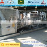 Cooling system for marsh gas/Biogas power plant generation,