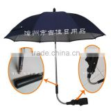 BSC-34UV anti uv baby stroller clamp umbrella