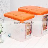 2014 Hot sale 5KG-15KG japanese rice container