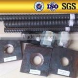 HOT! 32mm reinfced bar and nut PSB screw thread steel bar and nut left screw-thread bars for the prestressing of concrete