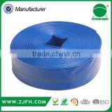2bar 3bar 4bar PVC layflat hose water irrigation high quality