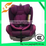 2016 New Model High Quality baby safety car seat with isofix for group 1+2+3
