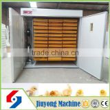 world popular cheaper price egg incubator italy prices                                                                         Quality Choice