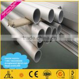 WOW!!!22mm empty hand treatment cream tube mini aluminum /22mm Telescopic aluminium tent tube /22mm aluminum tube
