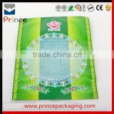 health food free sample supplier biodegradable plastic bags wholesale from alibaba made in china