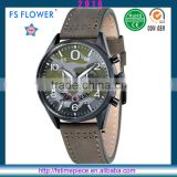 FS FLOWER - Army Using Watch Camo Surface Stainless Steel Japan Movt Chronograph Watch