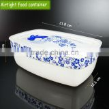 2014 hot storage container to keep food fresh