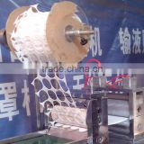 make-up cotton pad making machine