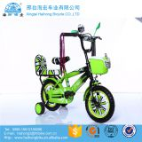 new model children bicycle for 8 years old child 16inch bmx kids cycle