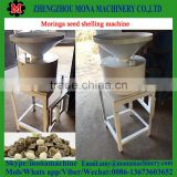 Alibaba Trust supplier moringa seed dehulling and separation machine /dehulling equipment