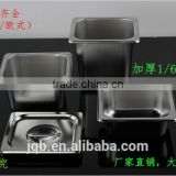 2016 0.8MM thickness electrolysis gastronorm Containers food service pan