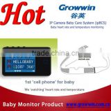 Wireless Baby Heart Rate Temperature Health Monitor Personal Care