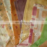 Printed Voile Curtain