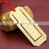 Square etcing metal book mark light bookmark custom for souvenir gift