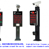 Zimbabwe, Solzbury, Tunisia, Mozambique, Maputo, Somalia, Mogadishu License Plate Recognition Parking Charge Management System