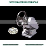Successed technical reliable quality Single Punch Tablet Press Machine For Candy Tablet