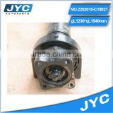 2202010-C19021 Joint Kit, Drive Shaft for HONDA CITY JAZZ FIT FIT SALOON car outer cv joint