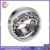 Hot Sale High Speed and Low Noise submerged pump double row self-aligning ball bearings 2300