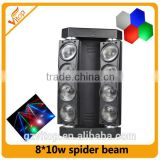 Night Club bar dj disco 8x10w white rgbw spider beam led moving head light                                                                                                         Supplier's Choice