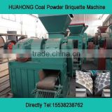 Best Selling Fine Coal Powder/ charcoal Briquette Machine from Zhengzhou Biggest Machinery Company                                                                         Quality Choice