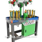 16 Spindle High Speed Flexible Conduit Braiding Machine For Hose and Sleeving Making