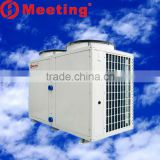 heatpump water heater 3.5kw 5kw 7kw 9kw 12kw 16kw 18kw 36kw 72kw Meeting Heat Pump